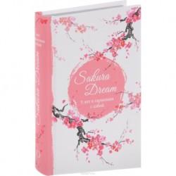 Sakura Dream. 5 лет в гармонии с собой